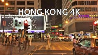 Hong Kong 4K - Night Drive - Driving Downtown