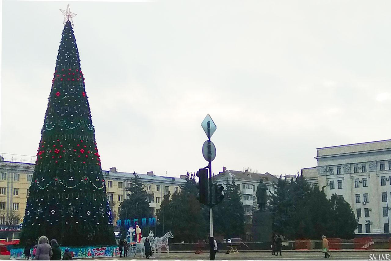 Наша Луганская Ёлочка 2020