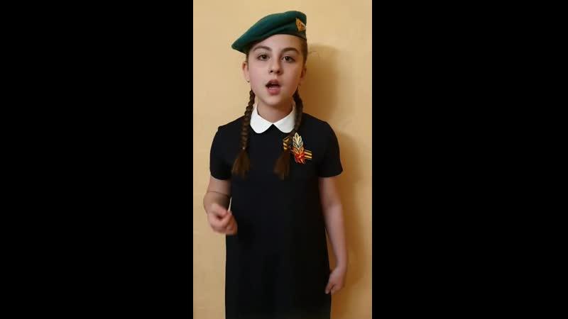 Роберт Рождественский Реквием отрывок Коряковцева Злата 12 лет