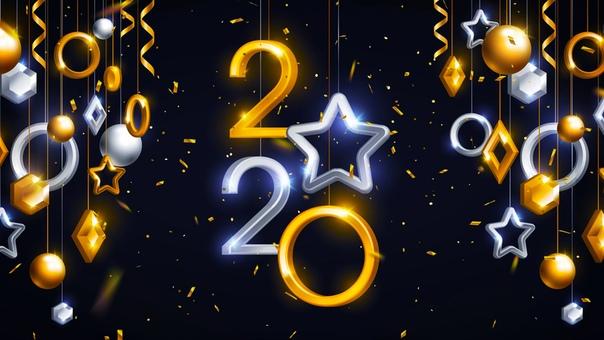 Новогодние Обои 2020 No 1