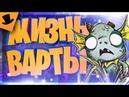 ЧТО ПОКАЗАЛИ В Don't Starve Together: The Monster Marsh [Wurt Animated Short]