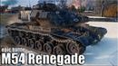 ПЕРВЫЙ РАЗ ТАКОЕ ВИЖУ ✅ Скилловик на M54 Renegade World of Tanks лучший бой прем ТТ 8 США