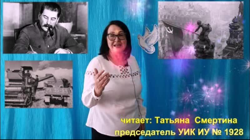 Татьяна Смертина, председатель УИК №1928 (Камышлов). Наш первый депутат (И. Исаковский)
