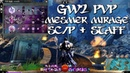 GW2 | Pvp Build | Mesmer Mirage | Ranked Arena