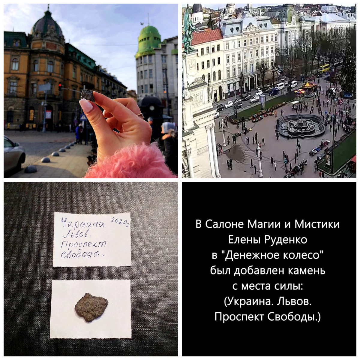 Хештег 666 на   Салон Магии и мистики Елены Руденко ( Валтеи ). Киев ,тел: 0506251562  D23ScY_xByQ