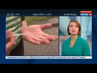 Вживление чипов пошло в массы_ можно ли взломать киборга - Россия 24