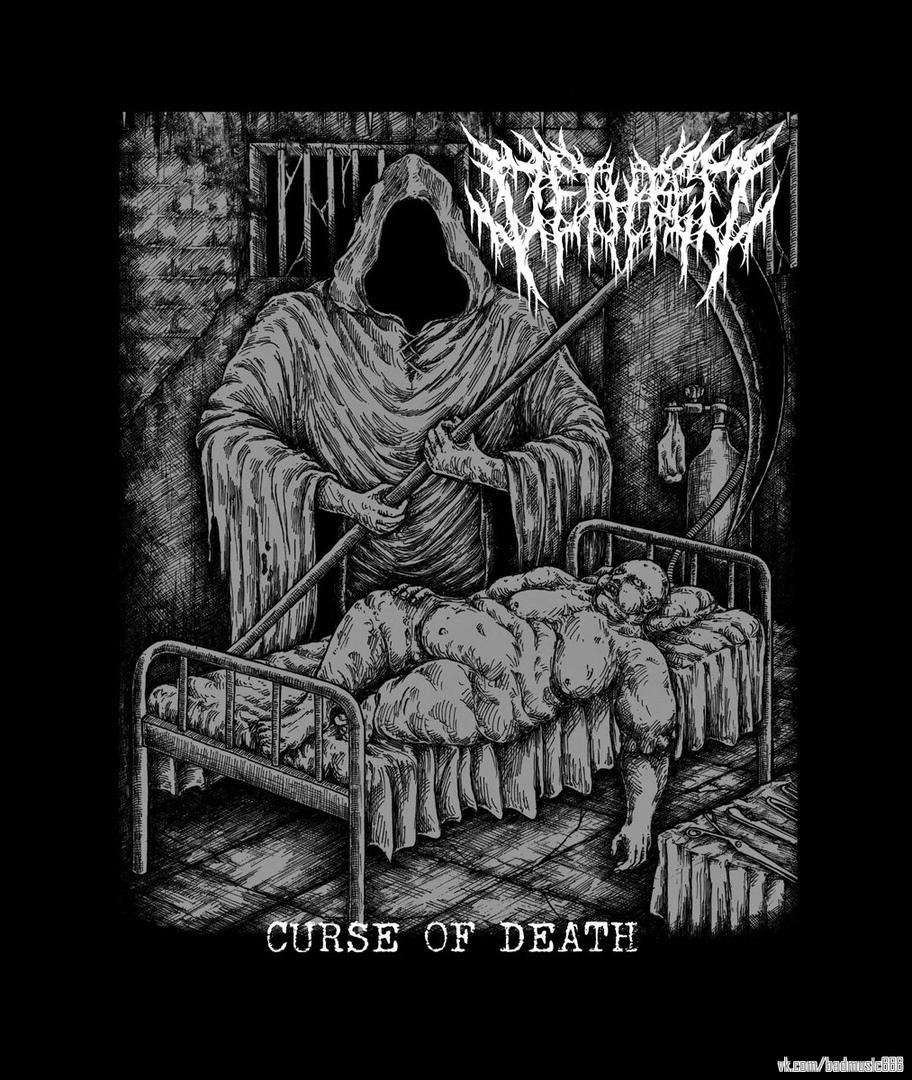 Deth Bed - Curse Of Death [EP]