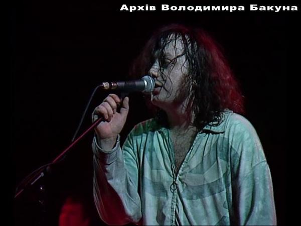 Запись концерта группы Агата Кристи в Киеве. 1997 год. Вторая часть. Без монтажа.