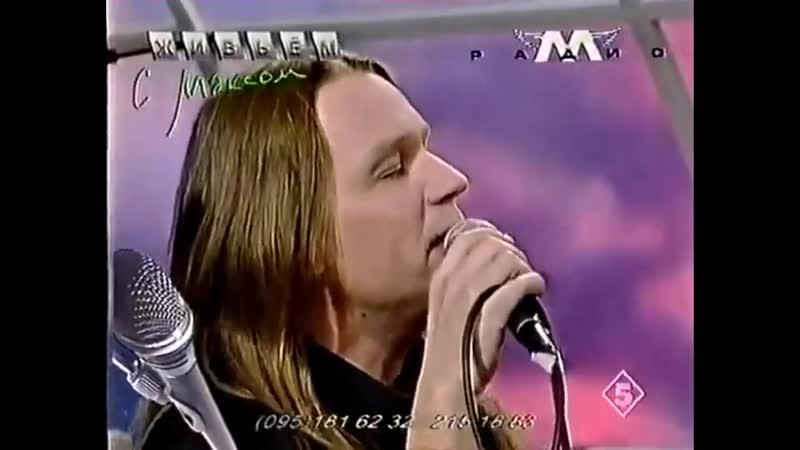 Кипелов Маврин Матвеев ღ Без тебя ☆1995☆