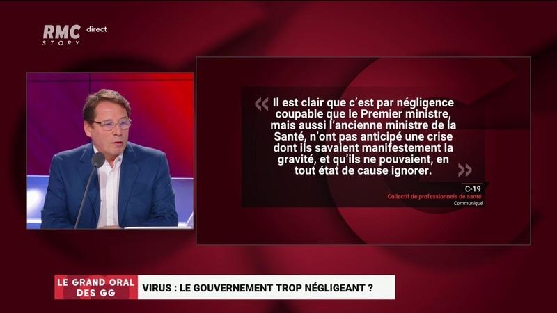 Ludovic Toro médecin porte plainte au nom du collectif C19 contre Agnès Buzyn et Edouard Philippe