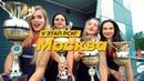5 этап СМП РСКГ ADM Raceway Лучшие моменты