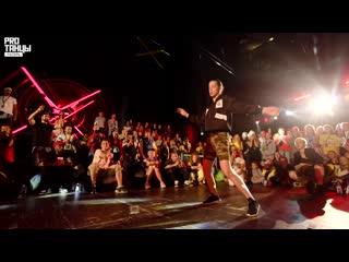 Dancehall battle: final