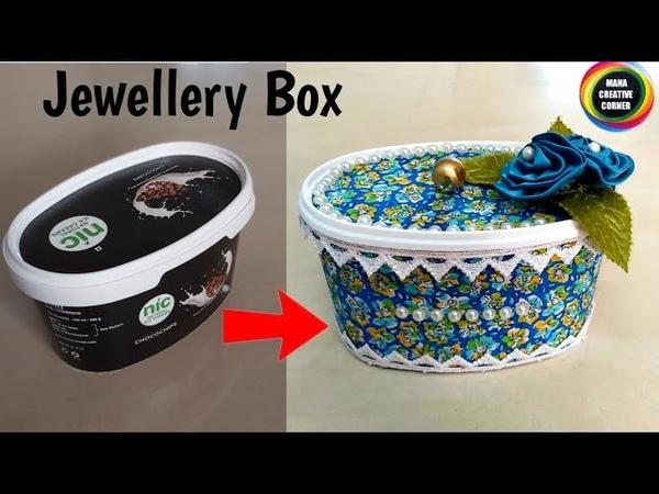 DIY Jewellery Box from waste material Bestoutofwaste Icecream box reuse idea waste material reuse