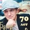 Борису Левкоеву 70 лет! Концерт с Acoustic Live