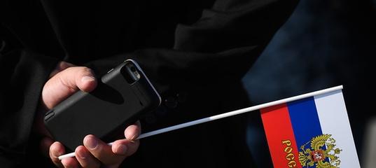 ремонт айфонов некрасова 48