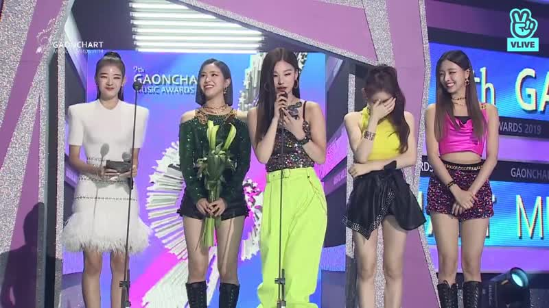 9th Gaonchart Music Awards 2020 Part 1 FULL 200108