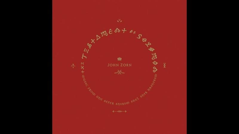 John Zorn 'Asis