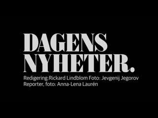 Ещё одно видео в крупном шведском СМИ о нас!