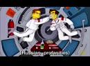 Russian profanities - Симпсоны