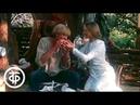 Поляна сказок. Обед на поляне (1988)