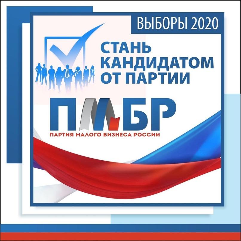 Юрий Сидоров: «Нужно идти к созданию демократического государства, а не только декларировать равные права, когда они на самом деле далеко не равны», изображение №5