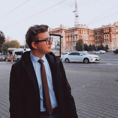 Даниил Хартавакян