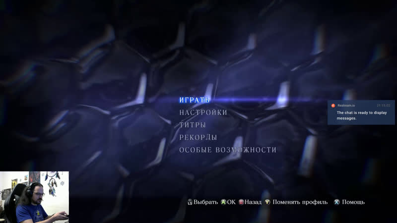 Resident Evil 6 Coop Campaign (Russian, Part 17)