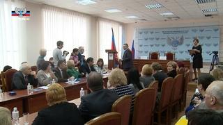 В Донецке подвели итоги научной деятельности в Республике за прошлый год