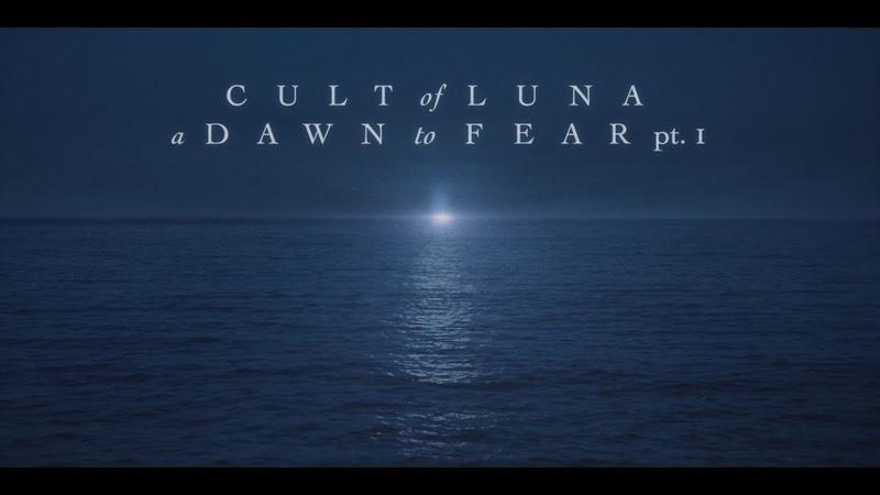Cult of Luna The Silent Man (A Dawn to Fear pt. 1)