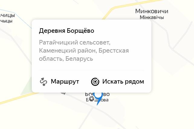 Есть в Каменецком районе указатель, никто не знает на каком языке
