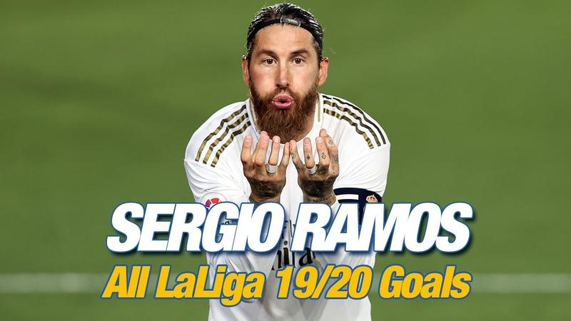 Серхио Рамос. Все голы в Ла Лиге 201920