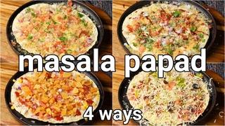 masala papad - 4 ways | sev papad, chaat papad, aloo chips papad, pizza papad | masala papadums