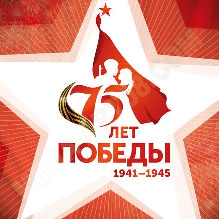 Афиша Тюмень День Победы в Тюмени