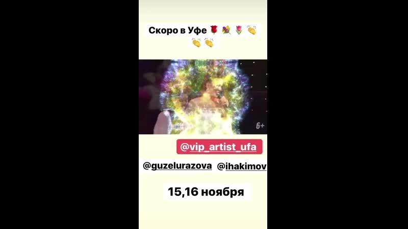 Видео Guzelurazova ildarhakimov 3 September part. смотреть онлайн