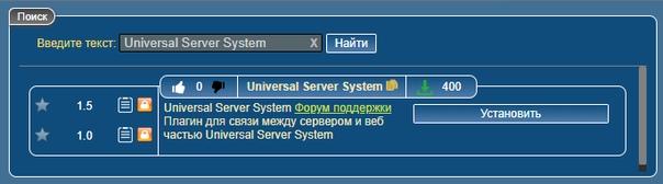 Дополнения > Плагины AmxmodX > В поиске название ввел.