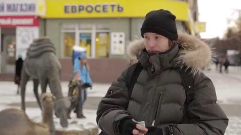 Короткометражный фильм Слепой