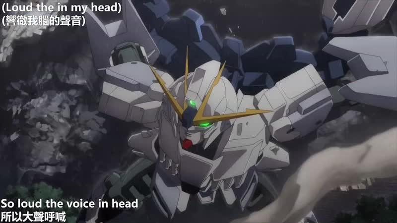 【MAD】Gundam_NT ✖ Vigilante Япония japan Anime MAD AnimeGundam_NT
