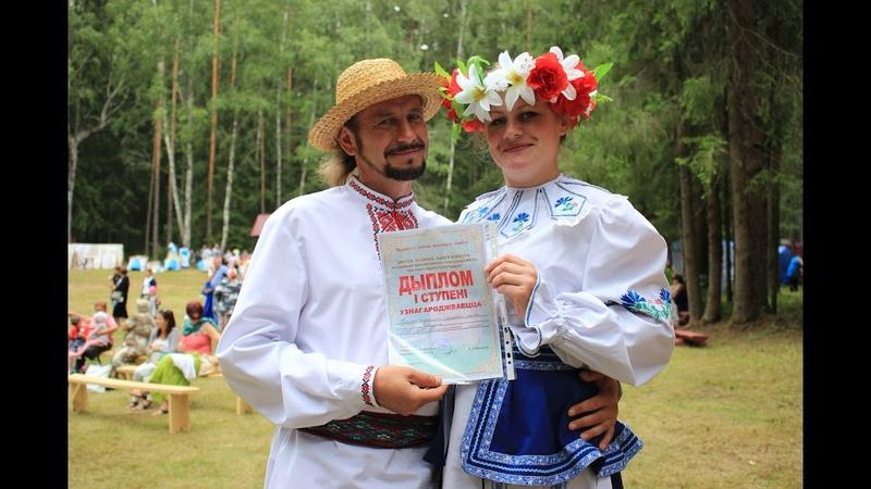 Народный ансамбль народной песни Шчадрэц Краснопольского РЦК ГУК ЦКС Краснопольского района