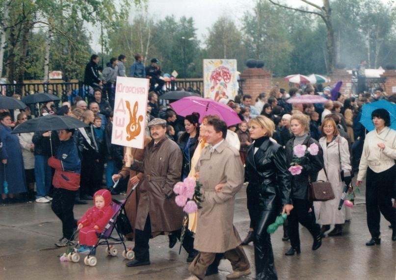 Виват — Карнавал!, изображение №2