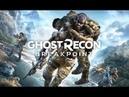 Прохождение Ghost Recon Breakpoint Часть 17 Без следа