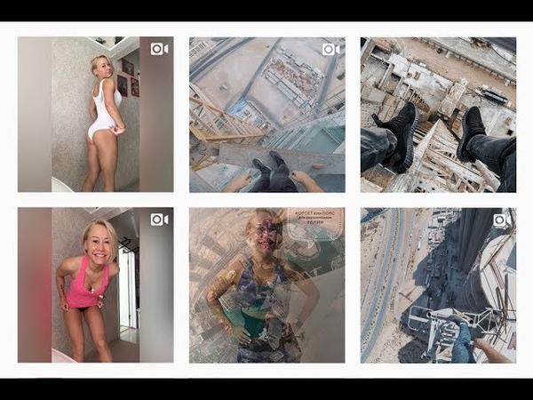 Современные лайкостимуляторы Instagram ВКонтакте Сколько и как зарабатывают блоггеры