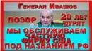 Коротко о структуре РФ / Ответ Ветлугиной Т.Л. из МСО РСФСР по телефону!
