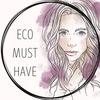 ECO Must[❀]Have |косметика и одежда в ЖК Цветы