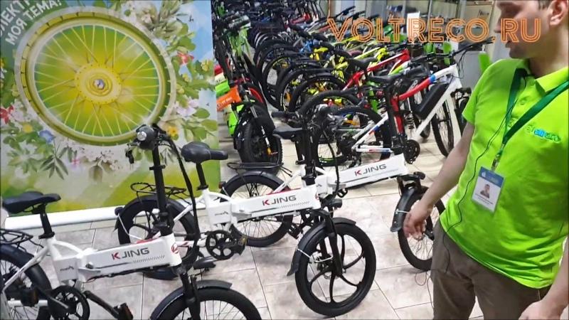 Электровелосипед KJing Single Spoke GT Велогибриды складные городские Новинка 2020 Обзор Voltreco.ru