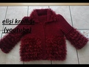 SAKALLI İP İLE HIRKA VE CEKET YAPILIŞI SAHA ROPE CARDIGAN AND JACKET CONSTRUCTION