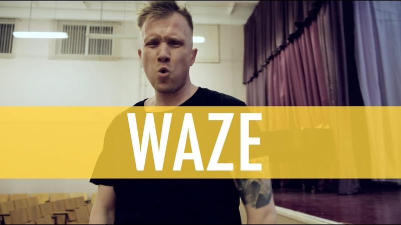 SKEPTA CHIP YOUNG ADZ WAZE Chekanin freestyle
