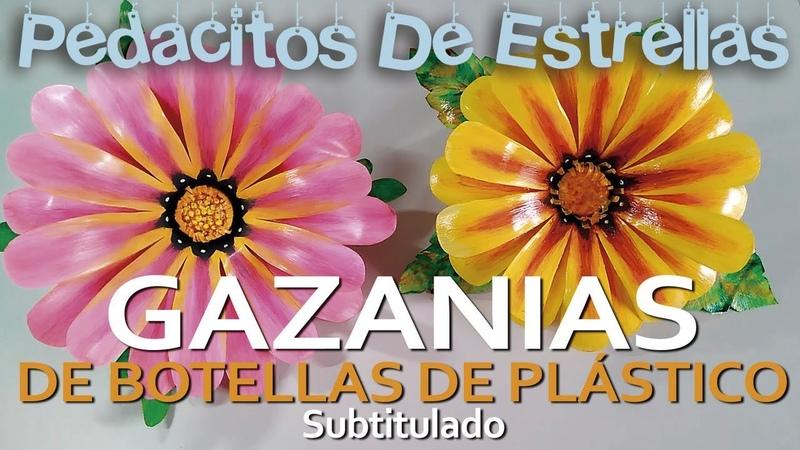 Flor GAZANIA hecha con botellas de plástico MANUALIDADES RECICLADAS subtitulado