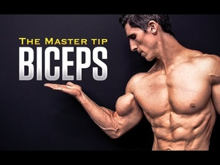 """The Biceps Workout """"Master Tip"""" (FASTER GAINS!)"""