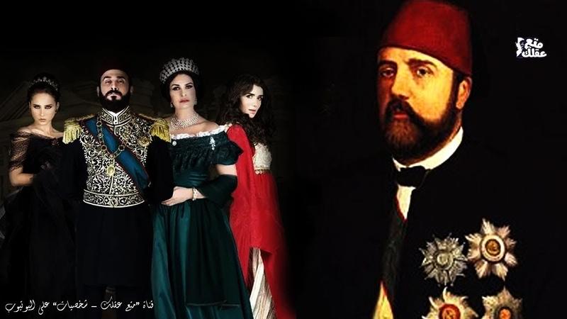 الخديوى اسماعيل حفيد محمد على صاحب قناة