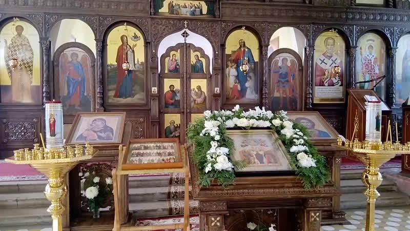 5 июня Отдание праздника Вознесения Господня Часы Литургия